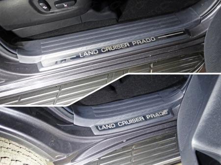 Toyota Land Cruiser 150 Prado 2017-Накладки на пластиковые пороги (лист зеркальный надпись Land Cruiser Prado) 4шт